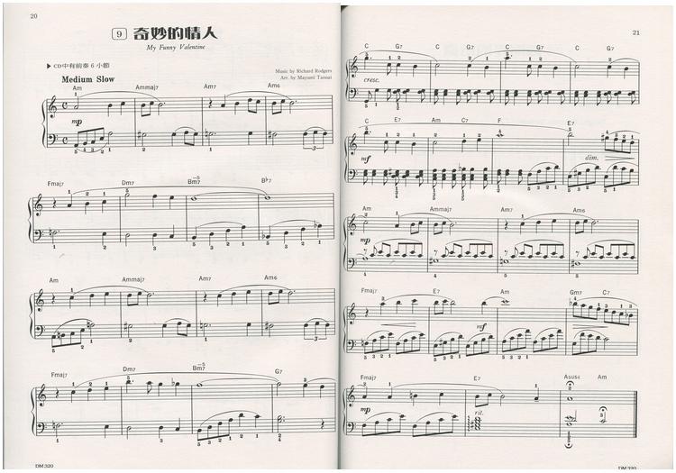 奇异恩典手风琴谱子