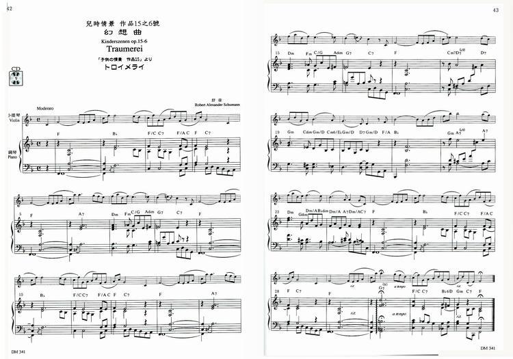 大提琴名曲曲谱-求小提琴名曲,最好是欢快一点点的,O O谢谢
