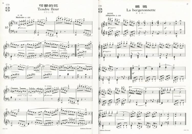 【批发】dm358《日本doremi》cd 乐谱 布尔格弥勒25首练习曲
