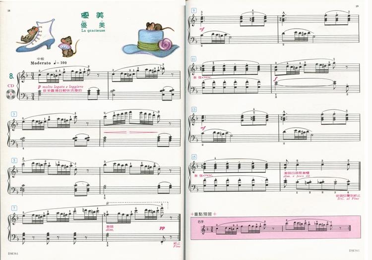 【批发】dm361《日本doremi》cd 乐谱 快乐的儿童布尔格弥勒25首练习