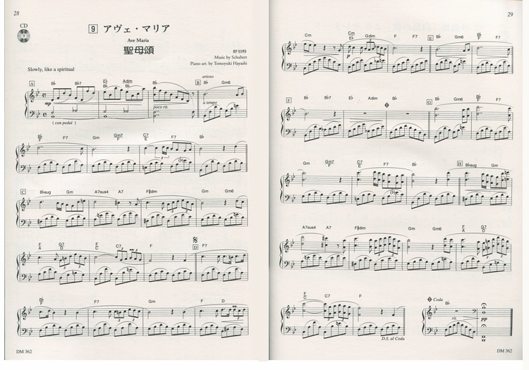 管弦乐曲和连弹曲等